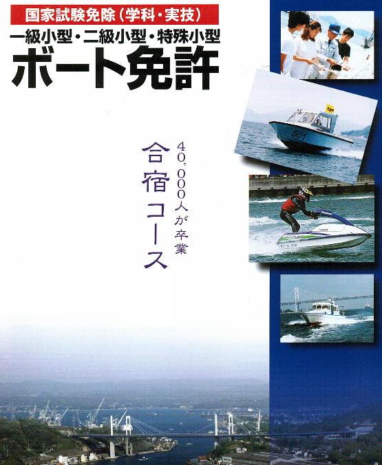 boat3[1]